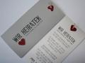 Hochzeitskarte in grau Be Grey No.1 mit Texteinlage
