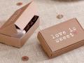 Kraftpapier Box Gastgeschenk Hochzeit