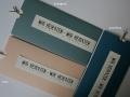 Hochzeitskarte Be Pure